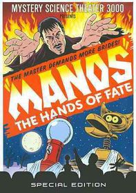 Mystery Science Theater 3000:Mano Se - (Region 1 Import DVD)