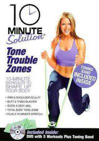 10 Minute Solution:Tone Trouble Zones - (Region 1 Import DVD)