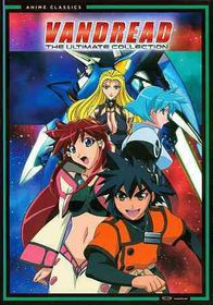 Vandread:Ultimate Collection - (Region 1 Import DVD)
