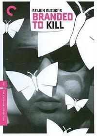 Branded to Kill - (Region 1 Import DVD)