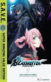 Blassreiter:Box Set (Save) - (Region 1 Import DVD)