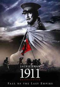 1911 - (Region 1 Import DVD)