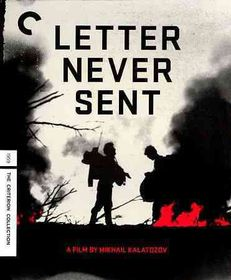 Letter Never Sent - (Region A Import Blu-ray Disc)