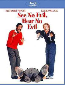 See No Evil Hear No Evil - (Region A Import Blu-ray Disc)