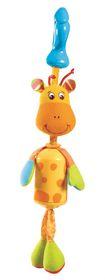 Tiny Love - Tiny Smarts Baby Giraffe
