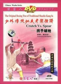 Crutch V Spear - (Import DVD)