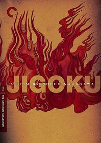 Jigoku - (Region 1 Import DVD)