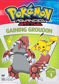 Pokemon Advanced Battle Vol 1 - (Region 1 Import DVD)