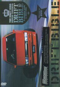 Drift Bible - (Import DVD)