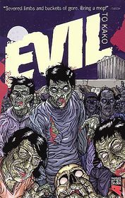 Evil (to Kako) - (Region 1 Import DVD)