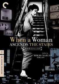 When a Woman Ascends the Stairs - (Region 1 Import DVD)