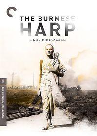 Burmese Harp - (Region 1 Import DVD)