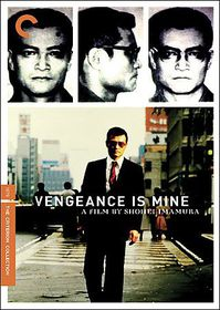 Vengeance is Mine - (Region 1 Import DVD)
