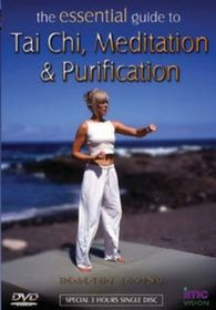 Essential Guide To Tai Chi - (Import DVD)