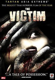 Victim - (Region 1 Import DVD)