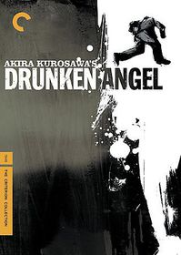 Drunken Angel - (Region 1 Import DVD)