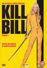 Kill Bill: Volume 1 (DVD)