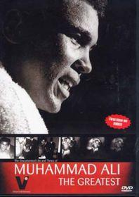 Muhammad Ali-The Greatest - (Import DVD)