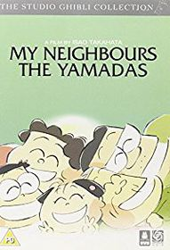 My Neighbours The Yamadas (DVD)