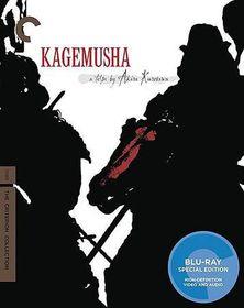 Kagemusha - (Region A Import Blu-ray Disc)