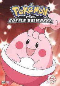 Pokemon:Diamond Pearl Dimension V6 - (Region 1 Import DVD)