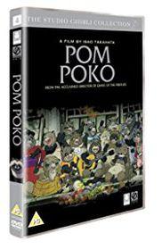 Pom Poko (DVD)