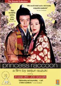Princess Raccoon - (Import DVD)