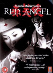 Red Angel - (Import DVD)