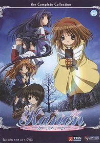 Kanon:Complete Box Set - (Region 1 Import DVD)