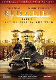 Red Cliff Part 1 - (Region 1 Import DVD)