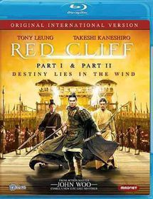 Red Cliff Part 1 & Part 2 - (Region A Import Blu-ray Disc)