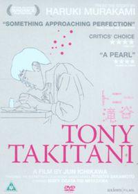 Tony Takitani - (Import DVD)