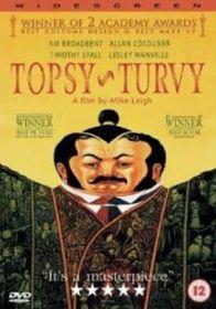 Topsy Turvy - (Import DVD)