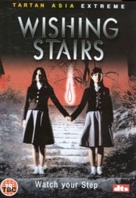 Wishing Stairs - (Import DVD)