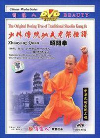 Zhaoyang Quan - (Import DVD)