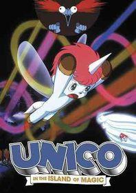 Unico in The Island of Magic - (Region 1 Import DVD)