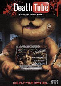 Death Tube - (Region 1 Import DVD)
