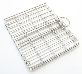 LK's - G Big Box Grid With Sliding Handle - Stainless Steel