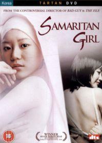 Samaritan Girl - (Import DVD)