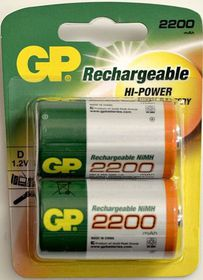 GP Rechargeable D 2200 mAh Battery Pack
