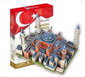 Cubic Fun Hagia Sophia Turkey - 225 Piece 3D Puzzle