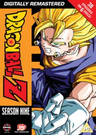 Dragon Ball Z: Complete Season 9 (Import DVD)