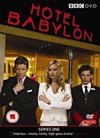 Hotel Babylon-Series 1 - (Import DVD)