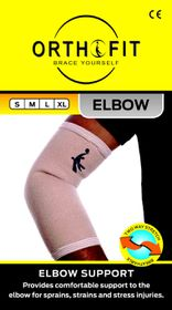 Orthofit Elbow Support - Medium