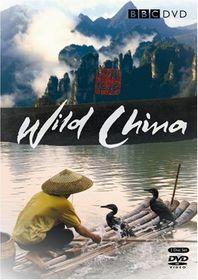 Wild China [DVD]