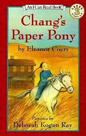 Icr3 Changs Paper Pony