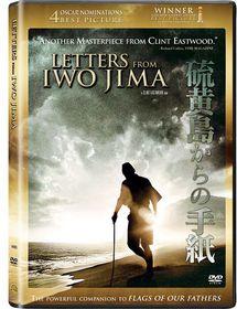 Letters from Iwo Jima (DVD)