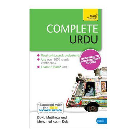 Complete Urdu Book