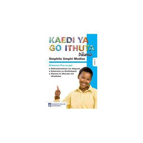 Omphile umphi modise Grade 12 Study Guide: Setswana Novel