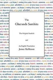 The Gheranda Samhita